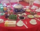 惠城高端中西式自助餐西餐位上大盆菜宴火锅宴