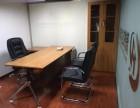 北京昌平办公家具维修办公桌椅柜拆装