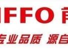 (欢迎访问)重庆前锋热水器维修官方网站全国售后服务电话