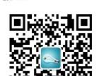 蓝旗国际英语8-9月快乐学习体验大礼包 免费学英语领文具书籍