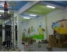 临沂南坊酒店办公室幼儿园学校坊墙绘服务电话