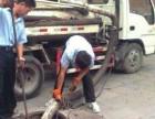 市政管道清淤清洁 清理化粪池 高压清洗污水管