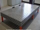 三维柔性焊接平台 工装夹具 专业生产厂家
