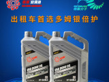 多姆银倍护润滑油 SJ/CH-4 发动机油 润滑油厂家