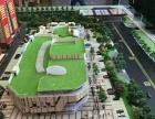 镇海新城佳源都市小区店面 比邻银泰城发展潜力大