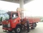 转让 随车吊2至16吨厂家直销可分期包上户
