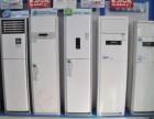 欢迎访问 常州惠而浦空调维修电话网站各点各中心 售后服务