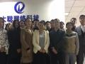 大聪IT培训2017年暑期班开始招生啦