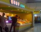 徐州每日新鲜水果吧加盟费多少 每日新鲜水果吧加盟怎么样