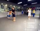 海珠区华洲周边找少儿街舞基础培训来广州冠雅舞蹈