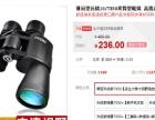 博冠750高倍高清微光夜视双筒望远镜