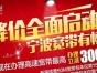 宁波电信宽带安装特价50M宽带2年2500元