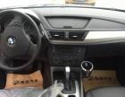 宝马X12012款 X1 sDrive18i 2.0 自动 时尚