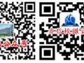 齐齐哈尔信息工程学校开设电商创业班-学费全免