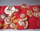 长宁区毛主席像章回收 各类纪念章收购价格