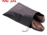 深圳厂家批发鞋袋尼龙防尘鞋袋抽绳束口袋旅