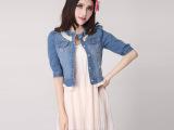 实拍 新款韩版女装 花边修身牛仔短外套七分袖