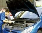 汽车空调精修低于市场价格