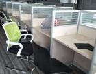 2手办公桌,屏风卡座,职员桌,办公电脑桌