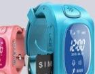 世路通行车记录仪 加盟 汽车用品 定位手表