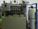 宁波综合实验室废水处理设备价格 小型废水处理系统 高效节能