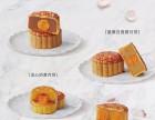 晋城好利来心岸中秋节月饼礼盒批发同城配送1-3小时速达