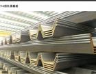 哈尔滨钢板桩租,销售,施工