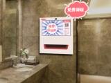 深圳送纸啦共享纸巾机售货机微信扫码免费领纸巾机公众号吸粉招商