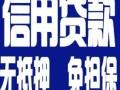 郑州小额贷款公司