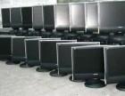 孙文东路电脑回收公司,电脑回收价格,电脑回收电话
