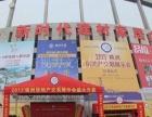 湘潭会议会展布置、户外大棚搭建、舞台桁架搭建