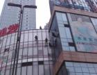 怀化电视台采访《外墙玻璃清洗,选博鑫保洁公司》
