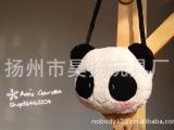 非山寨 手工制作舒棉绒毛绒熊猫斜挎包 另有大眼兔款