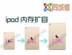 布心山庄专业手机维修苹果华为小米魅族手机换屏换玻璃