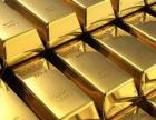 黄金~铂金~钯金~回收