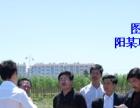专业风水 沈阳市周易研究会 周易权威机构