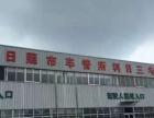 五莲瑞凯驾校朱庆利教练