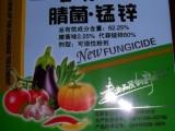 腈菌,锰锌,防治白粉病、锈病、黑星病,炭疽病,根腐病