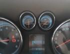 别克 英朗GT 2010款 1.6 自动时尚版首付两万元,即可提