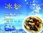 西式快餐汉堡奶茶原料批发和技术学习绵阳游仙区哪有专业培训