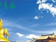 重庆到峨眉山乐山大佛都江堰三日游 畅游较精品旅游风景区