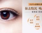 黑眼圈形成的原因及类型,去除黑眼圈有什么方法