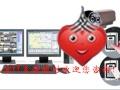 北京IT天使以最精湛的IT技术为您服务