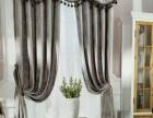 三里屯窗帘厂家定做各种窗帘窗纱布艺窗帘,各种办公窗帘