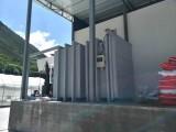 东莞专业真空预冷机生产商,提供生产,安装,维修保养服务