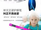 呵护孩子健康优势和卖点,爱大爱手机眼镜