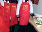 重庆本味鲜香酸辣粉培训 传授地道酸辣粉制作技术