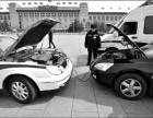 吴忠24H汽车道路救援拖车维修补胎搭电送油
