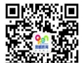 2016秋西北工业大学张家口学习中心开始招生