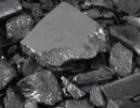 高价回收太阳能组件 硅片 电池片 原生多晶 硅料 碎硅料